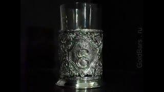 Подстаканники из серебра, с логотипом, литье на заказ. GoldBars.ru(, 2016-01-16T13:01:57.000Z)