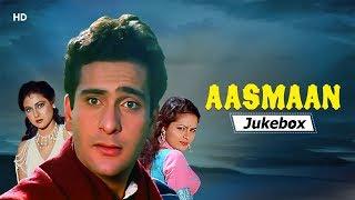 𝑨𝒂𝒔𝒎𝒂𝒂𝒏 1984 Rajiv Kapoor Tina Munim Divya Rana Hits Of Anu Malik Romantic Blockbuster