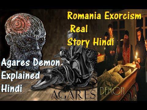 Romania NUN (2005) Real story + Agares...