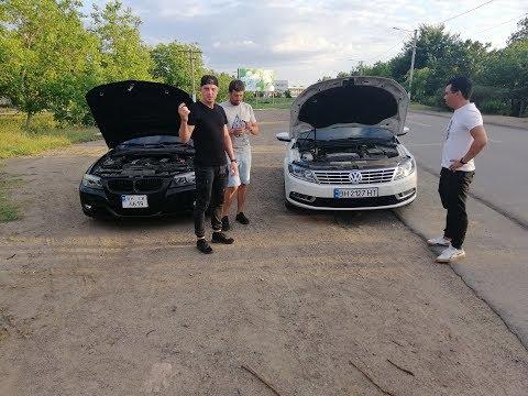 BMW E90 328i VS. VW Passat CC 2.0 TSI