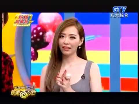 [綜藝] 張靚穎Jane Zhang《XX百分百 OO同樂會》(2014/10/09)(720p)