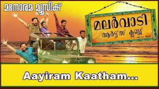 Aayiram kaadham | Malarvaadi Arts Club