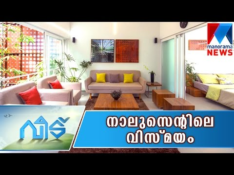 Magic house in 4 cent   |Veedu| Manorama News