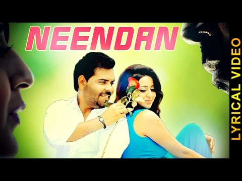 NEENDAN || KANTH KALER || LYRICAL VIDEO || New Punjabi Songs 2016