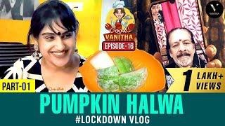 Pumpkin Halwa or Kasi Halwa  CWK Recipe in Cook with VV  Epi 16 - Part 1  Vanitha Vijaykumar.