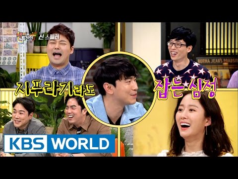 Happy Together – Scene-stealer Special [ENG/2017.05.04]