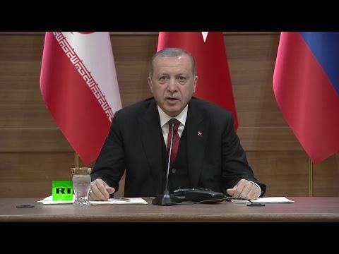 Путин, Эрдоган и