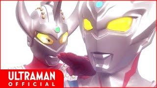 ウルトラマンタイガ 第0話 ウルトラマンタイガ物語 ストーリー 公式配信 ULTRAMAN TAIGA Episode 0 Prologue