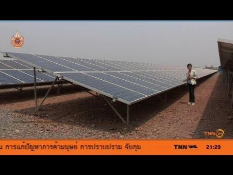 ธุรกิจพลังงานแสงอาทิตย์มาแรงหนุนความมั่นคงพลังงาน