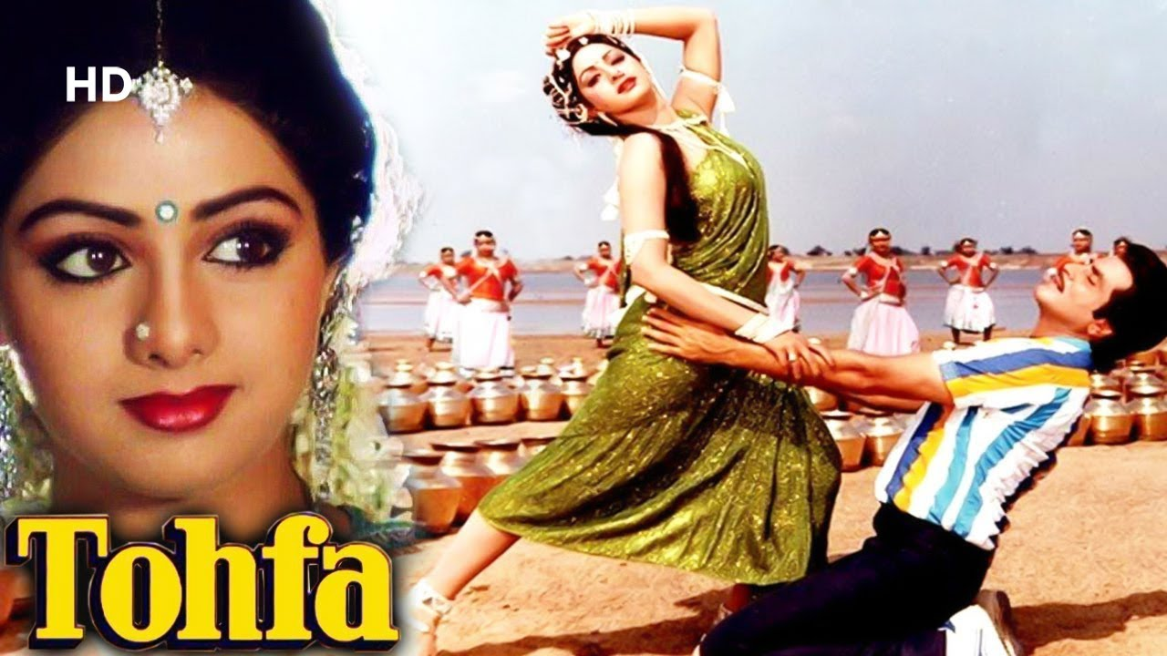 Tohfa (HD) | Jeetendra | Sridevi | Jaya Prada | Shakti Kapoor | Bollywood Popular Movie