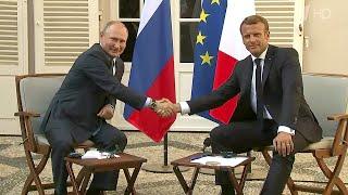 Во французском форте Брегансон проходит встреча Владимира Путина и Эммануэля Макрона.