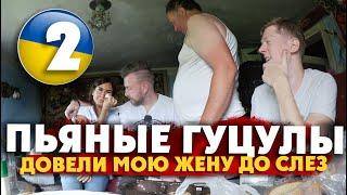 РУССКИЕ В УКРАИНЕ: гуцулы довели до слез, Черновцы, цены в Украине, конкурс для подписчиков