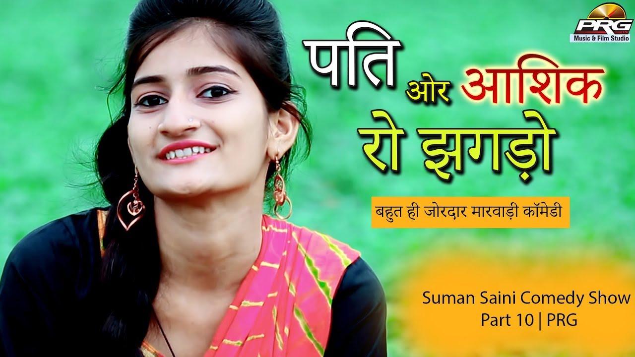Suman Saini Wiki Biography, Web Series, Movies, Photos Age