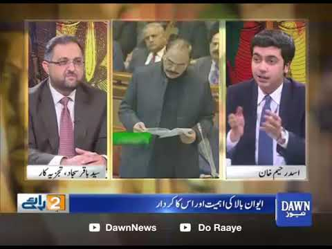 Do Raaye - 02 March, 2018 - Dawn News