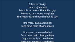 Balam Pichkari Lyrics - Yeh Jawaani Hai Deewani Movie