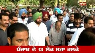 Election Special: Know your Candidates, Malwa region, Punjab
