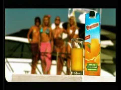 Реклама сок «Чемпион». Группа «Блестящие»