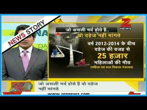 DNA: Analysis of the prevalent dowry system in India