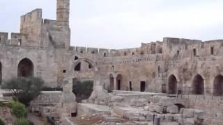 ダビデの塔(イスラエル・エルサレム)