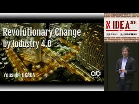 [N IDEA #6] 「第四次産業革命をリードするIoT、ビッグデータ、人工知能の可能性」ABEJA 代表取締役社長CEO 岡田陽介氏