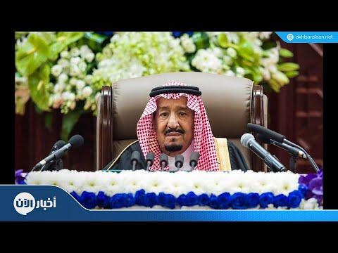 الملك سلمان: سنستمر في التصدي للإرهاب  - نشر قبل 33 دقيقة