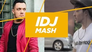 IDJMASH powered by BALKAN FUN | S01 E104 | 29.08.2018 | IDJTV