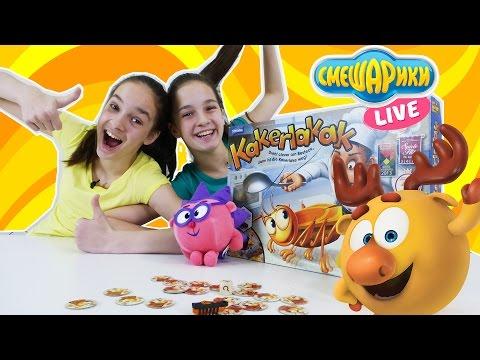 кукарача 22257 ravensburger игра настольная