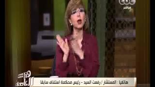 بالفيديو.. رفعت السعيد عن إقالة «الزند»: الحكومة انتصرت للإخوان
