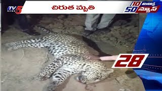 10 Minutes 50 News | 13th February 2018 | TV5 News