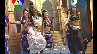 ประกวดเต้นบาลาชูบาชู  ไม่เกิน13ปี