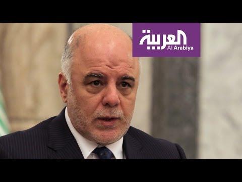 العبادي يحذر من فتة بين العرب والأكراد والجبوري يرفض وجود الجماعات المسلحة بالعراق  - نشر قبل 4 ساعة