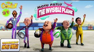 Motu Patlu | Invisible plane | MOVIE | Animated movies for kids | WowKidz Comedy