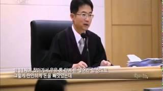 일진 판사