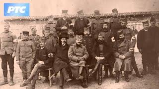Srpski sanitet u Velikom ratu 1. epizoda: Traumatska epidemija