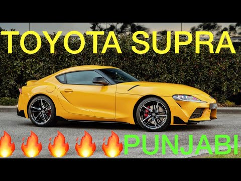 Supercars Punjabi