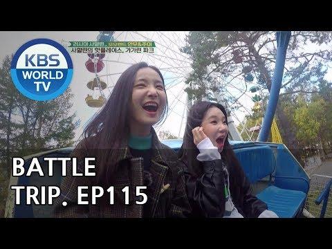Battle Trip   배틀트립 – Ep.115 Jooe and Yeonwoo's trip to Sakhalin! [ENG/THA/2018.11.18]