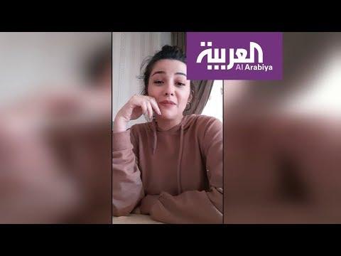نسخة خاصة من أغنية الحجر الصحي لصباح العربية  - نشر قبل 6 ساعة