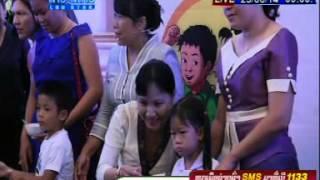 Superkid launch - Savannakhet, June 2014 - Lao Star TV report