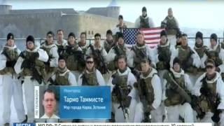 Войска США (НАТО) сфотографировались на фоне Ивангорода