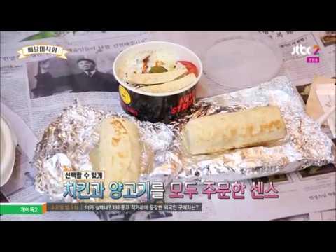 171031 JTBC2 배달미식회 - PENTAGON(펜타곤) JINHO(진호), HUI(후이), HONGSEOK(홍석), SHINWON(신원)
