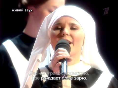 Песня Конь - Пелагея и Дарья Морозова скачать mp3 и слушать онлайн