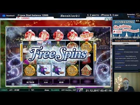 Игровые автоматы онлайн для айфона игровые автоматы б у-купить