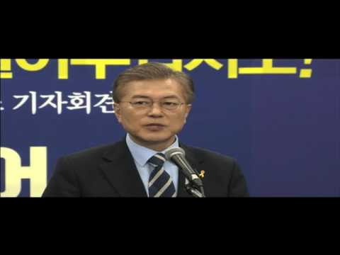 New South Korean president's promise of change faces challenges