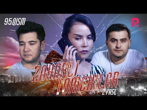 Zaharli Tomchilar (o'zbek Serial) | Захарли томчилар (узбек сериал) 95-qism