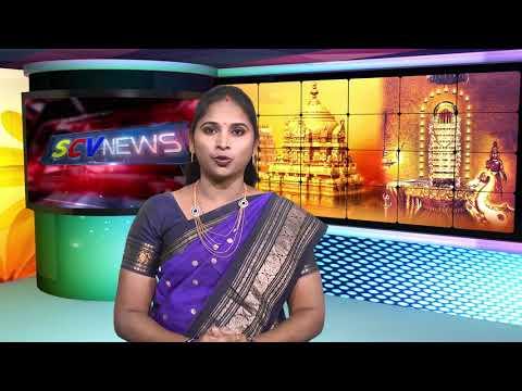 18.1.18 scv news tirupati