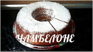 Чамбеллоне Итальянский кекс Итальянская выпечка ВКУСНЯШКА Italiensk kage italiensk wienerbrød