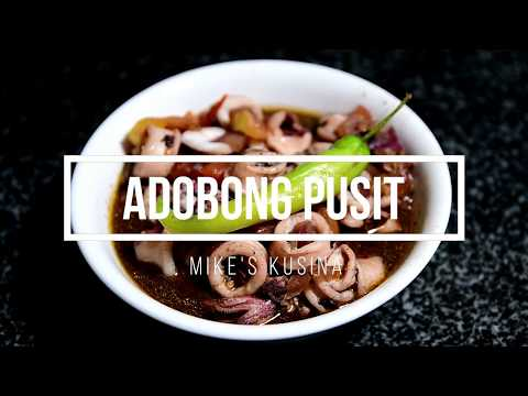 Adobong Pusit (Squid Adobo,) | How To Cook |  W/ English Subtitle