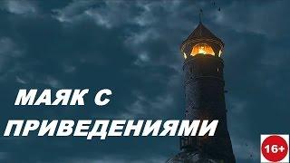 Ведьмак 3: Дикая Охота # ЧЕРНАЯ ЖЕМЧУЖИНА # 66