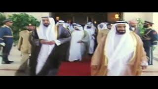 نبيل شعيل - امارات الفخر (فيديو كليب) | قناة نجوم