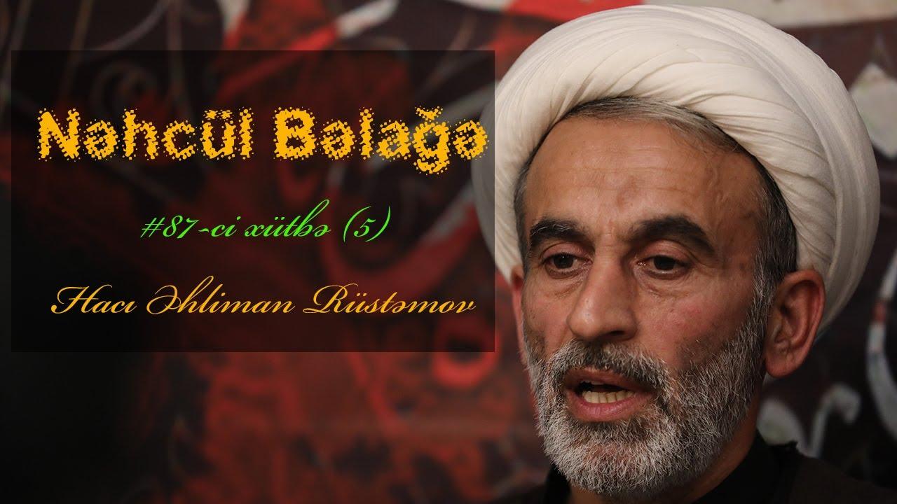 Hacı Əhliman Nəhcül Bəlağə 87-ci xütbə (5)
